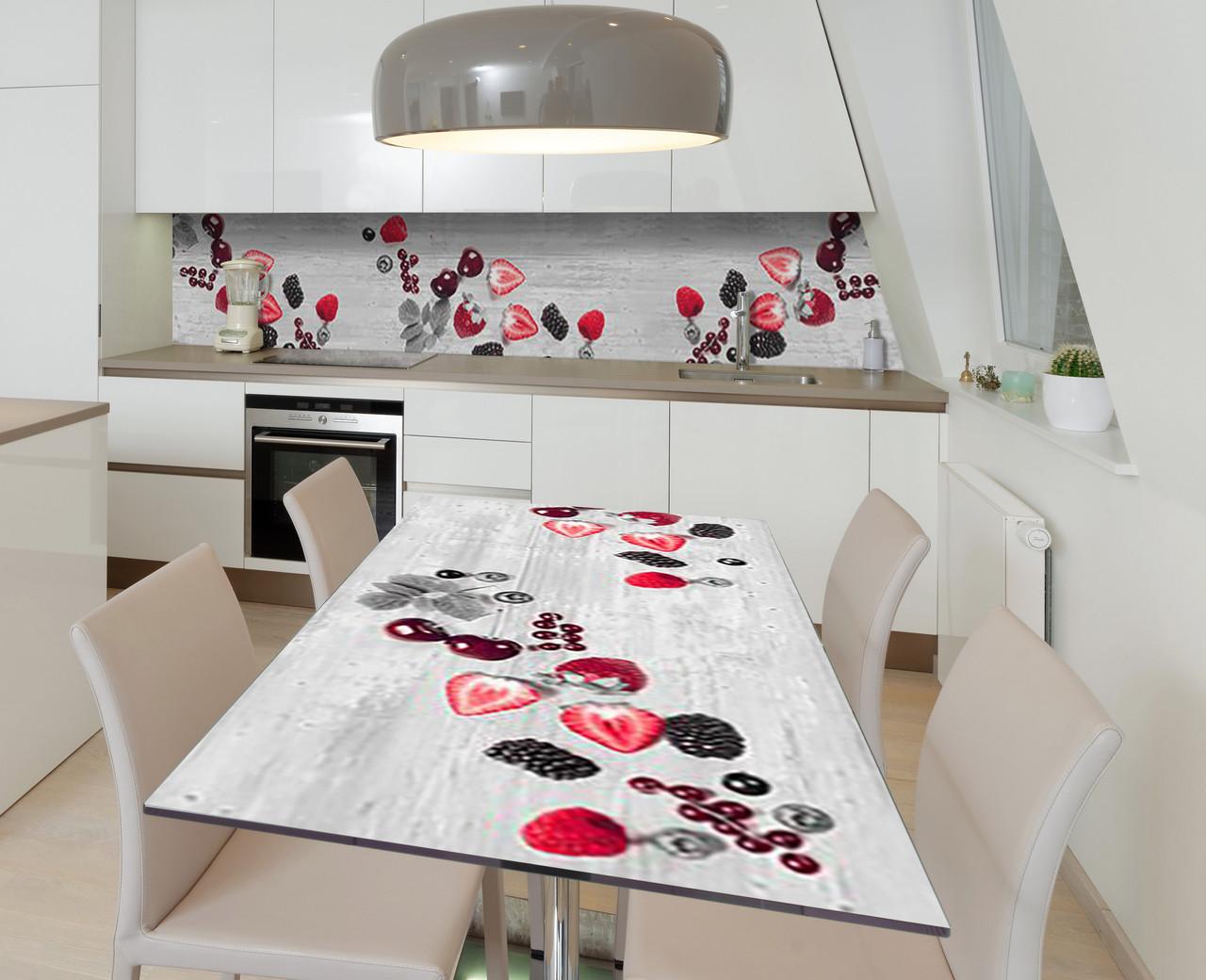 Наліпка 3Д вінілова на стіл Zatarga «Згасання ягід» 650х1200 мм для будинків, квартир, столів, кофеєнь, кафе