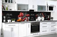 Скинали на кухню Zatarga «Клубничное искушение» 600х2500 мм виниловая 3Д наклейка кухонный фартук, фото 1