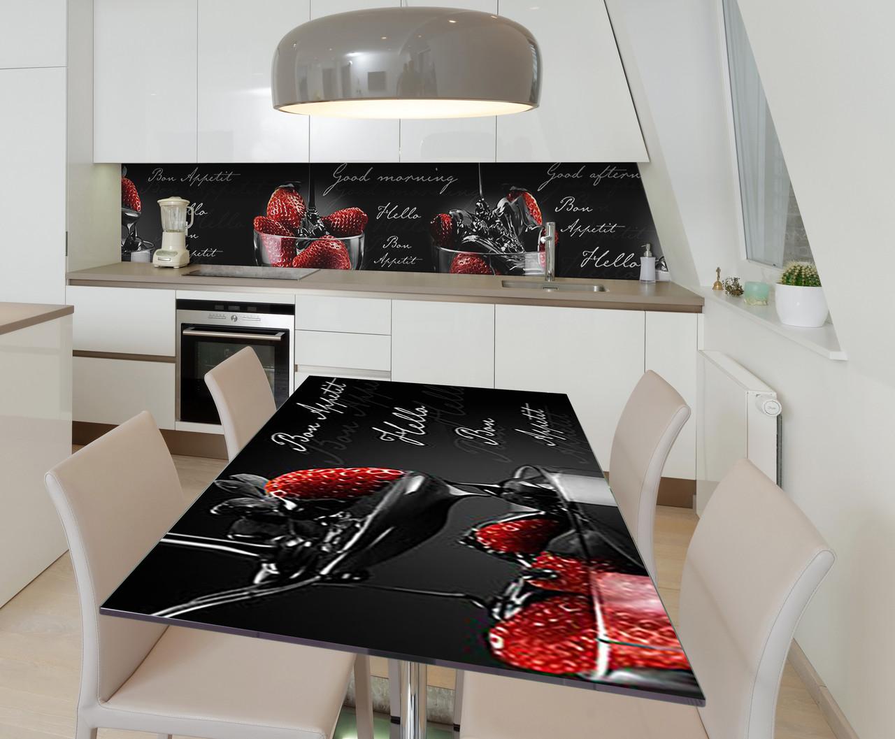 Наклейка 3Д виниловая на стол Zatarga «Клубничное искушение» 600х1200 мм для домов, квартир, столов, кофейн,