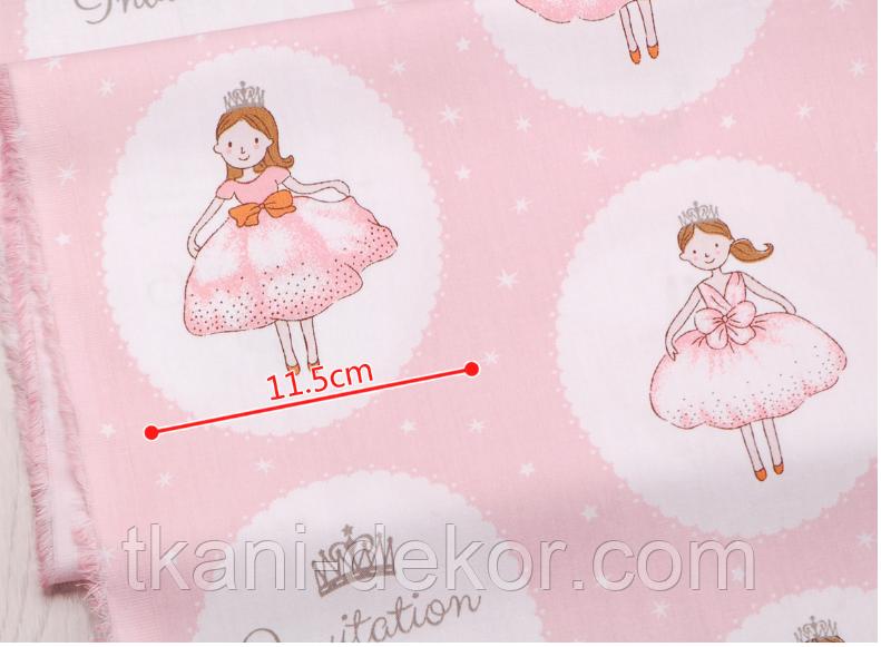 Сатин (хлопковая ткань) куколки с диадемами (белая бледная полоса 75 см от кромки)
