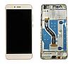 Дисплей (екран) для Huawei P10 Lite (WAS-LX1/LX2/LX3) + тачскрін, золотистий, з передньою панеллю