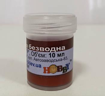 Барвник коричневий - 10мл