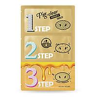 Набор средств для очистки пор Holika Holika Pig Nose Clear Blackhead 3-Step Kit (Honey Gold) (8806334383503)