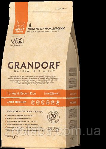 Корм Grandorf для стерилизованных котов с индейкой | Grandorf Turkey & Rice Adult Sterilised 400 грамм
