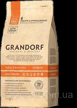 Корм Grandorf для стерилизованных котов с индейкой | Grandorf Turkey & Rice Adult Sterilised 400 грамм, фото 2