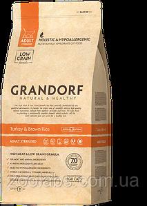 Корм Grandorf для стерилизованных котов с индейкой | Grandorf Turkey & Rice Adult Sterilised 2 кг