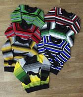 Детский джемпер с вышивкой, комсомольский трикотаж, детская одежда от производителя, вязаный акрил