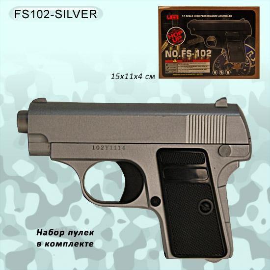 Детский пистолет метал-пластик FS102-Silver