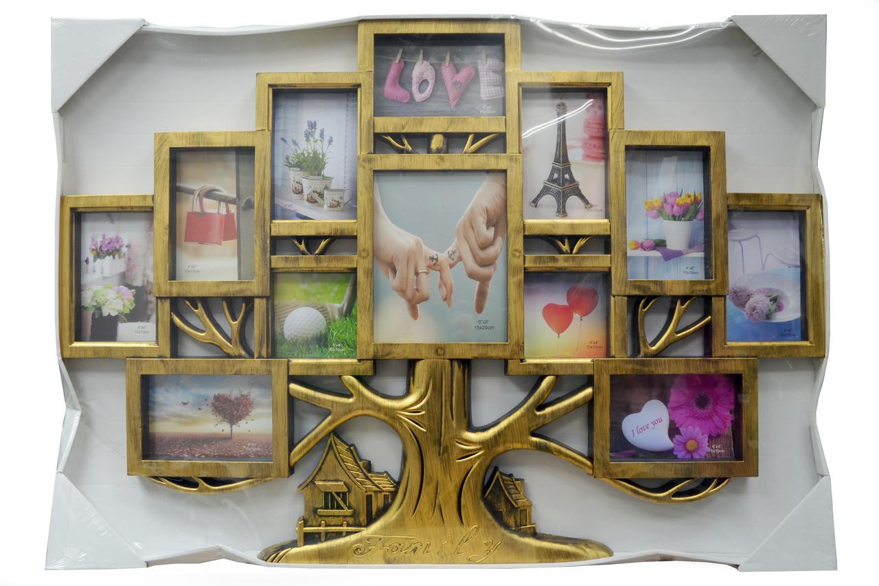 "Мультирамка FAMILY (MEGA) - коллаж из пластика ""Родовое Дерево"""