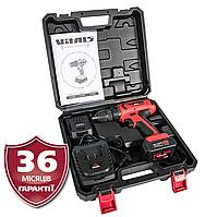 Дрель-шуруповерт аккумуляторная 12В, 2 скорости, Латвия Vitals AU 12/2AO