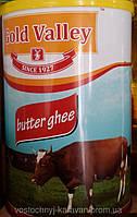 Масло гхи (растительное+сливочное), 900 гр