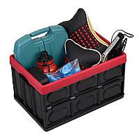 Складной органайзер - ящик в багажник авто (АО-5007)