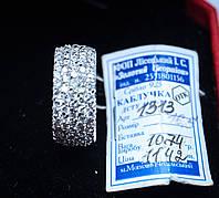 Широкое Обручальное серебряное кольцо с цирконом 16.5 размер родированое