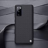 Защитный чехол Nillkin для Samsung Galaxy S20 FE (2020) Textured Case, фото 6