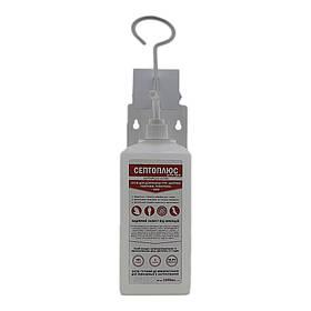 Локтевой дозатор c антисептиком Септоплюс-ультра SK EDW2K Mini+ 1 литр белый