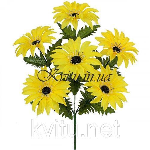 Искусственные цветы букет герберы Коробочка, 44см
