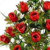 Искусственные цветы букет бутоны роз высокие в зеленой листве, 74см, фото 2