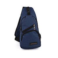 Рюкзак через плечо с USB кабелем в комплекте (СР-1029)