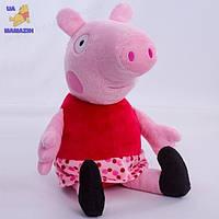"""Мягкая игрушка Свинка """"Пеппи""""  25 см"""