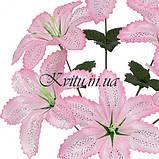 Искусственные цветы букет лилии пятнистой, 38см, фото 2