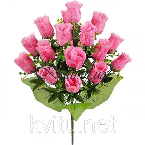 Искусственные цветы букет Павлин, 65см