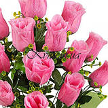 Искусственные цветы букет Павлин, 65см, фото 2