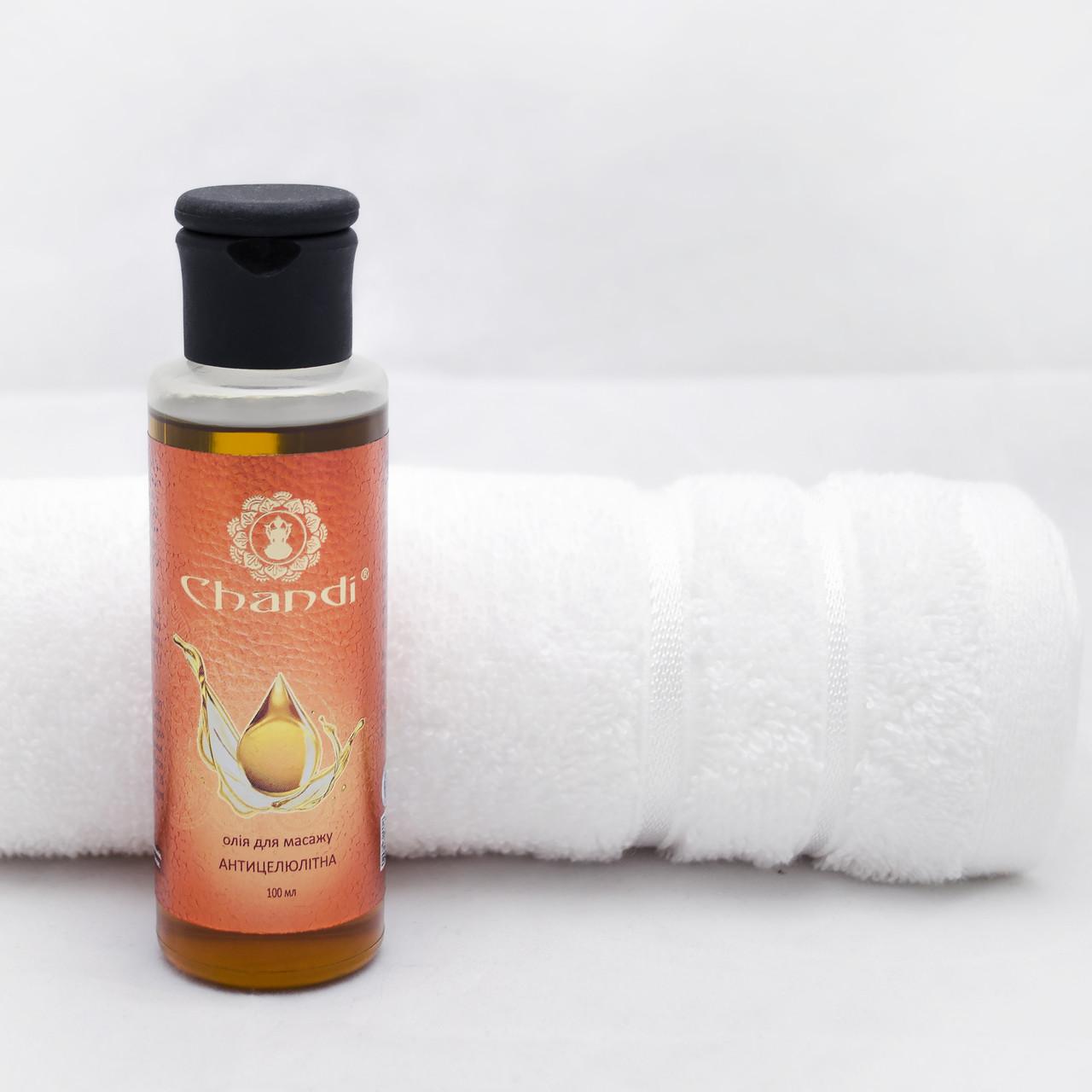 Олія для масажу Антицелюлітна 100 мл. Chandi