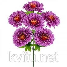Искусственные цветы букет Жоржина, 44см