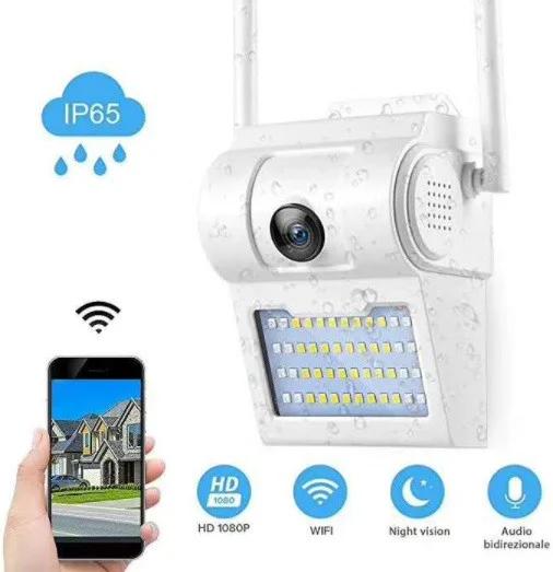 Уличная Wi-Fi камера BD2-R всепогодная IP65, угол обзора 160 градусов