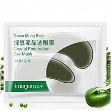 Патчи под глаза Bioaqua Images Green Mung Bean Crystal Penetration Eye Mask с бобами мунг, 1 пара