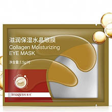 Патчи под глаза Bioaqua Images Collagen Moisturizing Eye Mask с коллагеном, 1 пара
