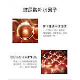 Сыворотка антивозрастная Venzen CAVIAR ANTI-AGING, с экстрактом черной икры, 100 мл, фото 4