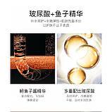 Сыворотка антивозрастная Venzen CAVIAR ANTI-AGING, с экстрактом черной икры, 100 мл, фото 6