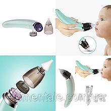 Детский электронный аспиратор для носа WX-102