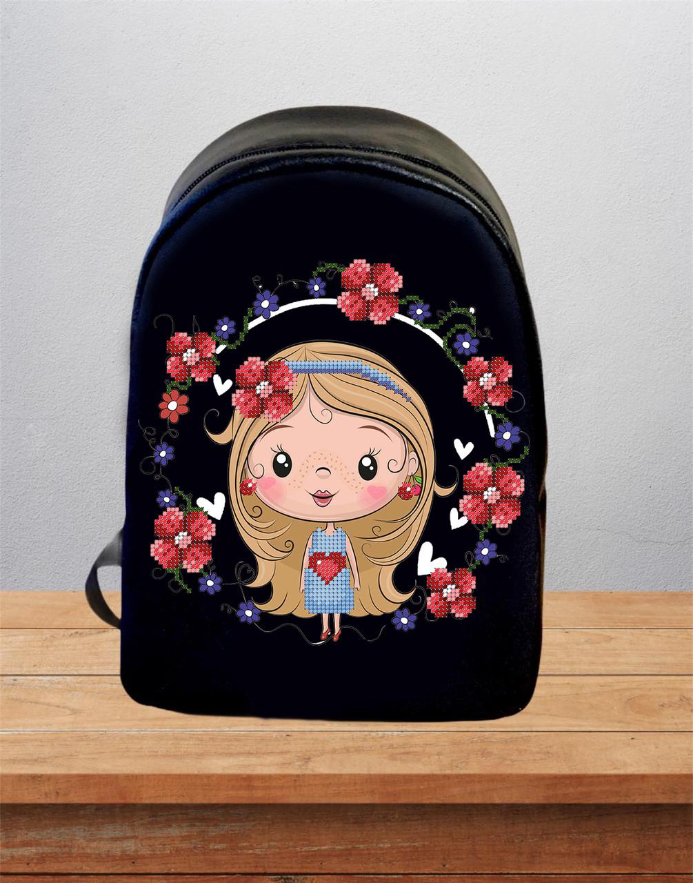 Рюкзак №106