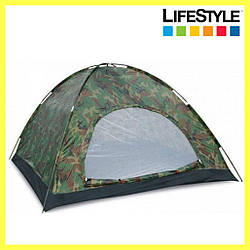 Палатка автомат 2-х местная, туристическая для отдыха и походов Smart Camp