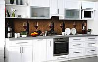 Скинали на кухню Zatarga «Вино для компании» 600х2500 мм виниловая 3Д наклейка кухонный фартук самоклеящаяся, фото 1