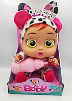 Лялька Пупс плакса плаче немовля Cry Babies, 26 см