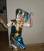 Детский карнавальный костюм Скоморох золотой - прокат, Киев, Троещина
