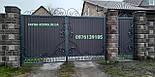 Закрытые ворота с ковкой., фото 3