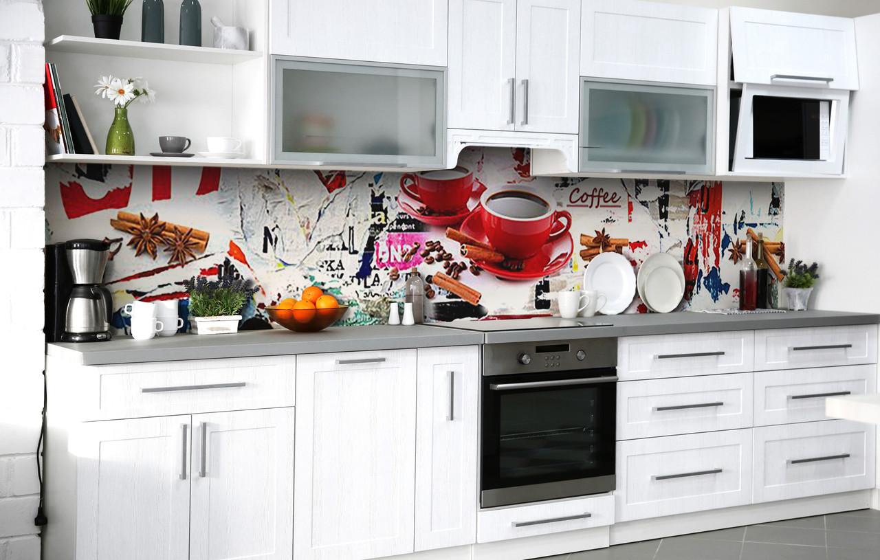 Скинали на кухню Zatarga «Два товариша» 600х2500 мм вінілова 3Д Наліпка кухонний фартух самоклеюча