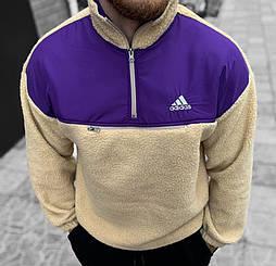 Кофта мужская теплая Adidas хлопок с флисом бежевая с фиолетовым Турция. Живое фото. Чоловіча кофта