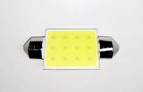 Лампа автомобильная светодиодная ZIRY C5W 39mm белая