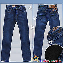 Джинсы мужские утеплённые классические синего цвета размеры 29-31