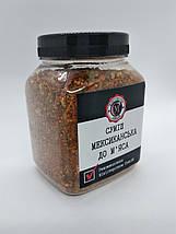 Смесь мексиканская для мяса, 250г, фото 3