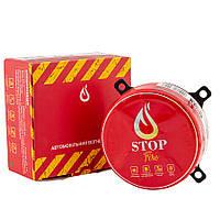 Автономный диск порошкового пожаротушения LogicPower Fire Stop V1.0M