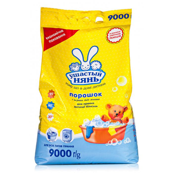 Дитячий пральний порошок Вухатий нянь 9кг