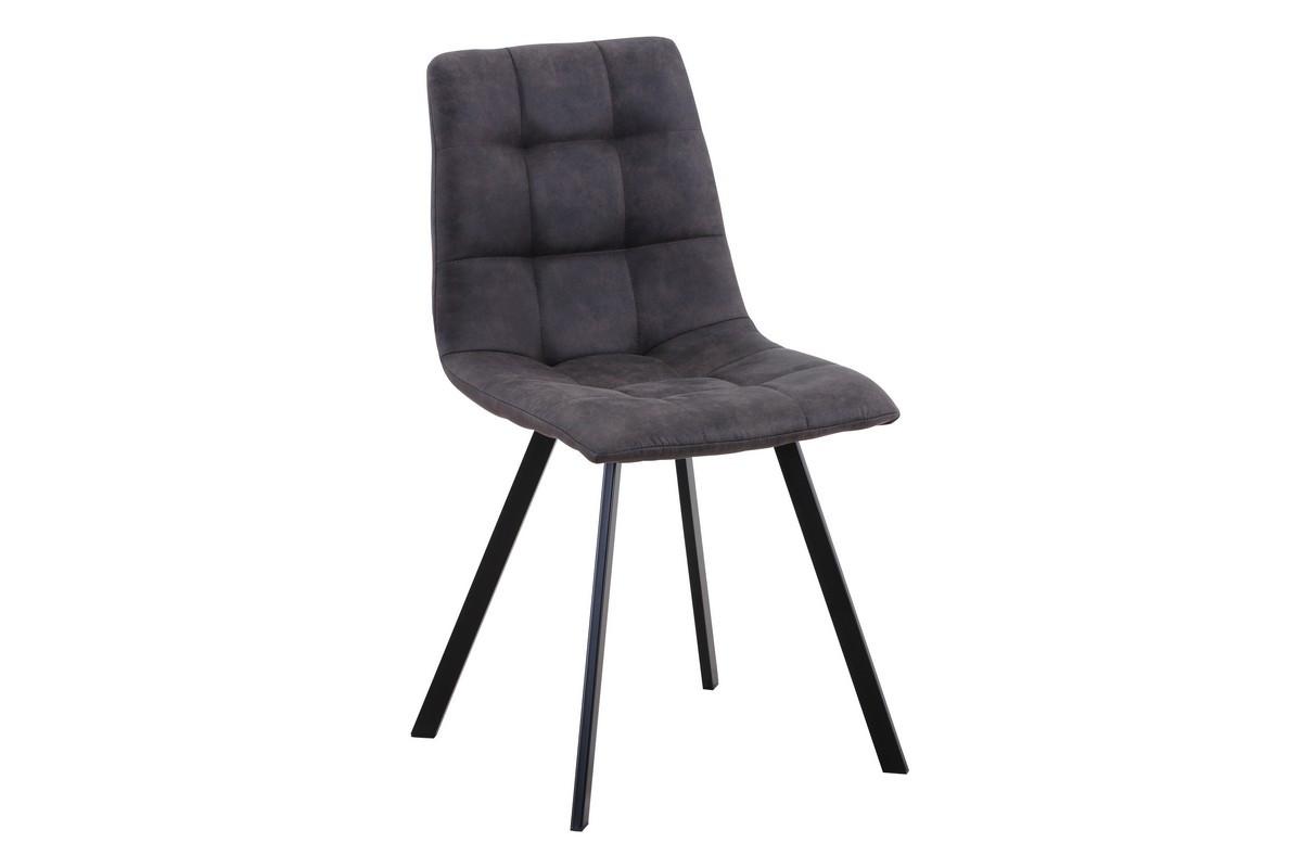 Обеденный стул N-47 табако нубук + черный металл от Vetro Mebel