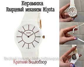 Часы женские наручные кварцевые белые Rado True Thinline Rubber White-Gold Реплика ААА керамика