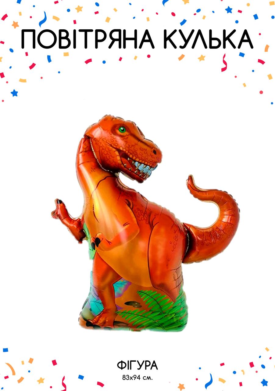 Динозавр Рекс 83х94см
